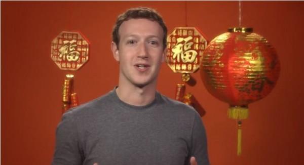 臉書創辦人馬克‧祖克柏用中文錄製一段吉祥話影片,祝福大家羊年幸福美滿,「羊羊得意!」(圖擷取自臉書)