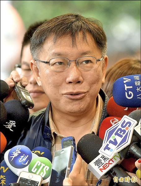 台北市長柯文哲日前接受《建中青年》專訪時,提及與財團的互動關係及打房問題。柯說,若他一人與全國財團為敵,「我看看什麼時候開始穿防彈衣!」(資料照,記者林正堃攝)