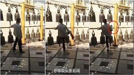 日前在清邁有一名中國遊客狂踢在泰人心中尊貴的古鐘,在網路上引起眾人撻伐。(取自微博)