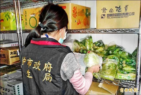 台中市衛生局稽查人員22日到富野渡假村採集高麗菜、魚貝類等食材檢體送驗。(中市衛生局提供,記者蔡淑媛翻攝)