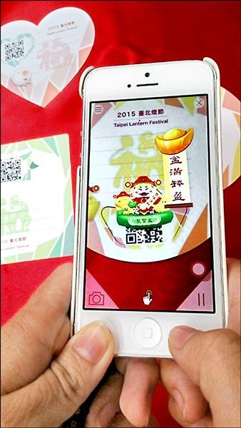 民眾將卡片上印有QR Code的截印拿下來、手機掃描,立體的神明們就會立刻出現在螢幕上。(民政局提供)