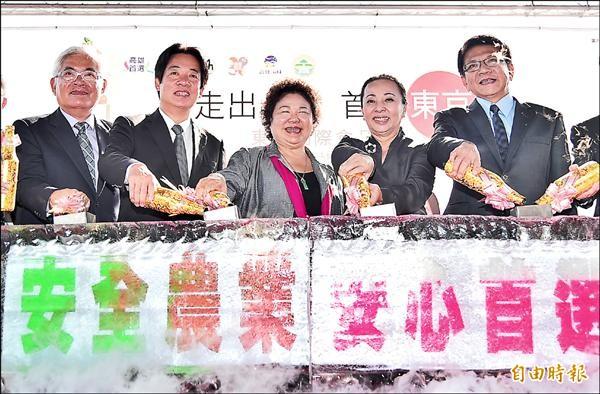 為宣示南台灣農特產品,在高雄市長陳菊(中)號召下,雲林、嘉義、台南、屏東縣市首長,將首度以「南台灣農業聯合展區」,參加東京國際食品展。(記者張忠義攝)