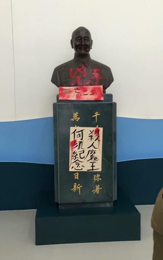 蔣中正的銅像被人噴上「兇手」等字。(圖擷取自PTT)