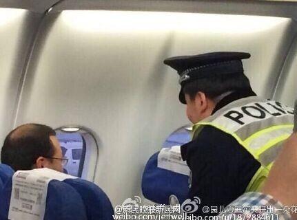 中國有民眾因為要看風景,在機上亂坐位置,最後被警方強行帶走。(圖擷取自微博)