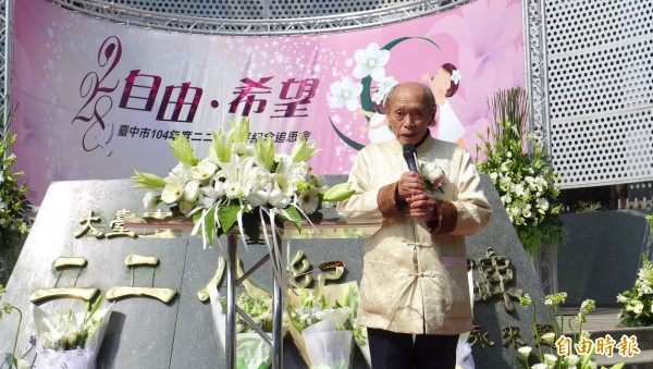 楊逵二子楊建在台中市228事件紀念追思會吐露多年心聲。(記者俞泊霖攝)