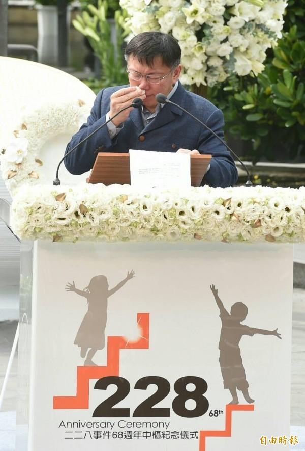 台北市長柯文哲今出席228事件68週年中樞紀念儀式,致詞時數度哽咽。(記者廖振輝攝)