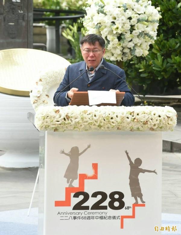 柯文哲在228事件68週年中樞紀念儀式致詞時情緒激動,一度崩潰痛哭。(記者廖振輝攝)