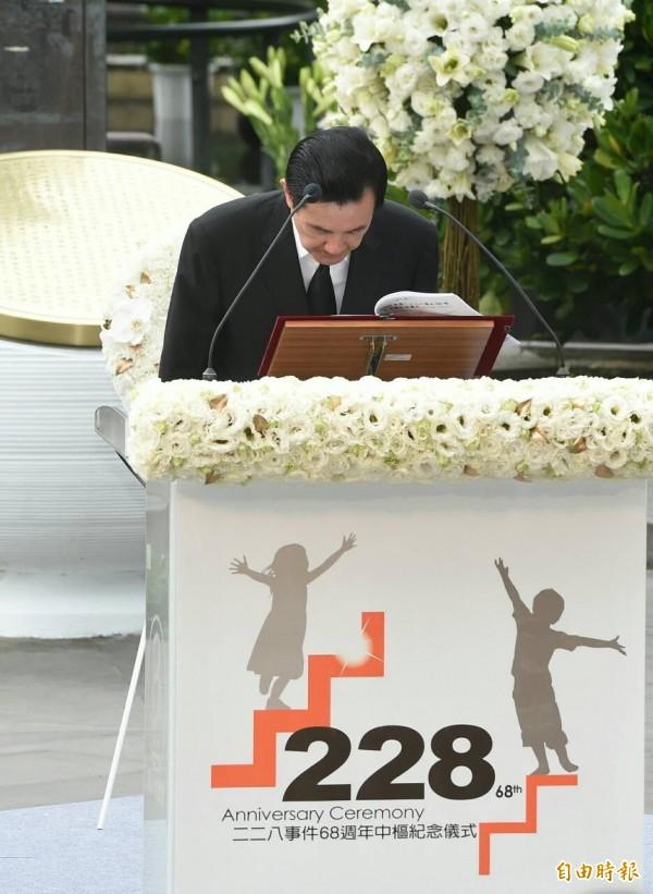 馬英九致詞強調,希望台北市能在柯的領導下,跟中央政府一起推動社會和諧。(記者廖振輝攝)