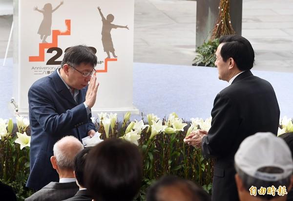 總統馬英九與北市長柯文哲(左)昨出席二二八事件六十八週年中樞紀念儀式,柯文哲致詞後,馬起身欲握手致意,但尚未撫平情緒的柯文哲搖手婉拒和馬英九握手。(記者廖振輝攝)