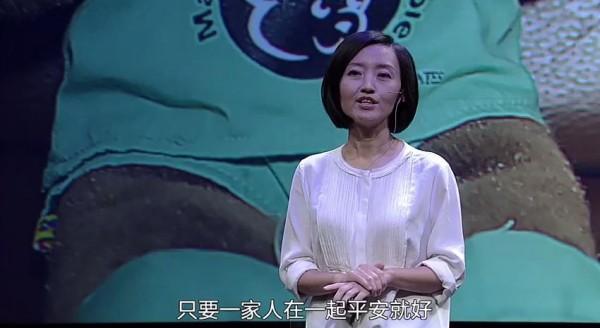 知名媒體人柴靜自費推出了以空氣污染為主題的紀錄片。(畫面擷取自youtube)