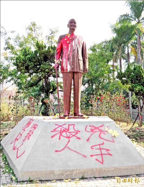 台中市北區中正公園蔣銅像二二八當天遭人噴漆,寫上「殺人兇手」,昨天又被噴紅漆、撒冥紙。(記者張菁雅攝)