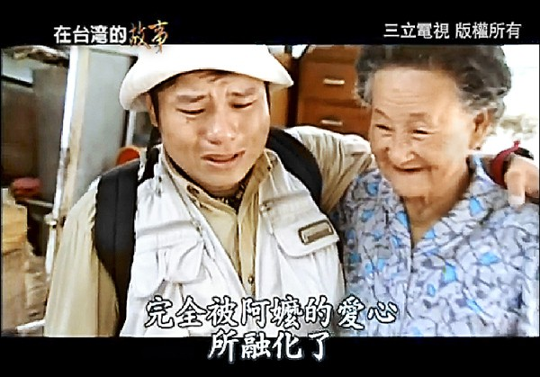 藝人許效舜採訪阿嬤,被感動到一把鼻涕、一把眼淚的片段,多年來被網友四處轉貼,感動許多人(圖,取自YouTube)。