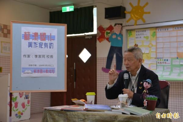 李家同認為台生和中國學生視野和求知欲相差很大。(記者朱則瑋攝)