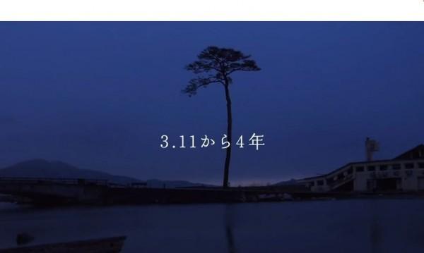 日本雅虎決定續辦去年反應熱烈的「Search For 3.11」活動,只要使用者在3月11日當天上日本雅虎網頁搜尋「3.11」,就能捐出善款。圖為宣傳影片一幕。(圖擷取自YouTube)