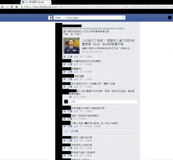 網友直接在李培毓的臉書上開嗆。(圖擷取自李培毓臉書)