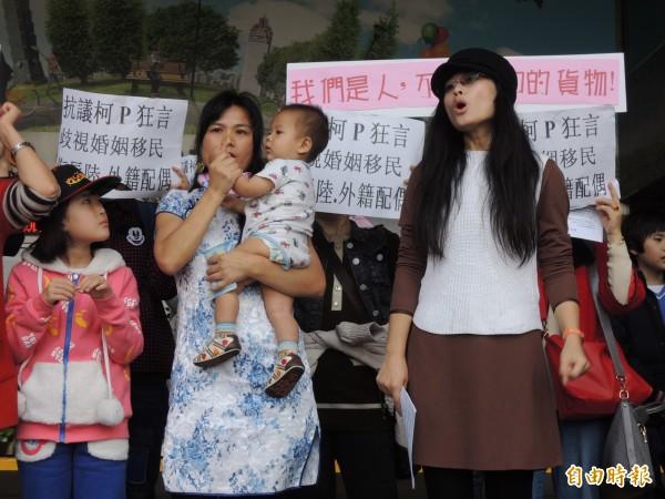 一群新移民今早在台北市政府門口抗議柯文哲的「進口說」,呼喊「我們是人,不是進口的貨物!」(記者葉冠妤攝)