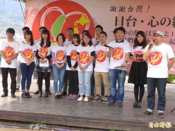 「謝謝台灣活動實行委員會」舉辦感謝台灣系列活動,在淡水區藝術工坊前的廣場舉行。(記者李雅雯攝)