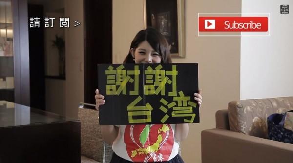日本正妹今年趁著311前夕,自拍影片放上網,感謝台灣人當年的幫助!(圖擷取自Youtube)