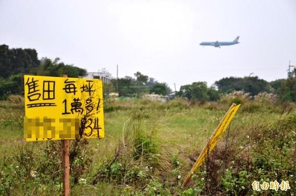 隨著桃園藍天變成綠地,已逐漸戳破航空城的泡沫現象。(資料照,記者邱奕統攝)