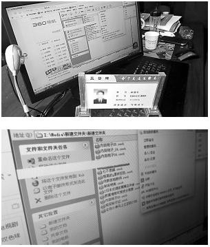 中國甘肅會寧縣交童局的副局長於上班時間偷看A片被突襲記者逮個正著。(圖擷取自中國《人民網》)