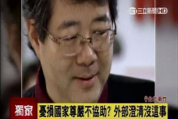 齊柏林執導的《看見台灣》受邀到海外播放,卻傳出外交部下令不得支持、協助。(圖擷自三立新聞)