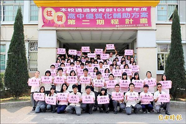 嘉華中學今年繁星推薦錄取64人,創該校紀錄。(記者王善嬿攝)