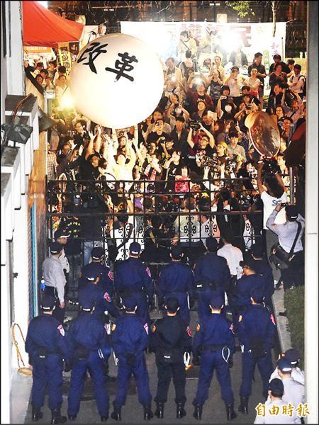 三一八學運昨滿週年,「經濟民主連合」等民團在立院外舉辦人民重返國會的晚會,並提出「憲政改革要啟動」等三大訴求;民眾還合力將寫著「憲政改革」的大球滾進立院,象徵「由下而上、啟動憲改」。(記者廖振輝攝)