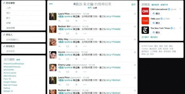 有PTT網友在社群媒體標籤欄搜尋「#政治 朱立倫」,意外發現許多金髮碧眼的歐美正妹分享關於新北市長朱立倫的新聞。(圖擷取自推特)
