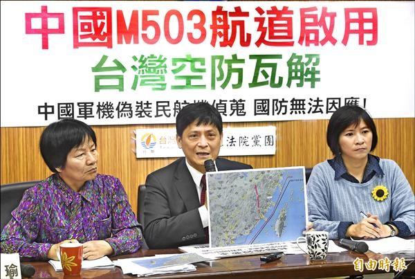 中國M503航路本月廿九日啟用,嚴重衝擊台灣空防,台聯黨立委葉津鈴(左起)、賴振昌、周倪安昨日邀請相關單位說明我方風險評估與因應作法。(記者簡榮豐攝)