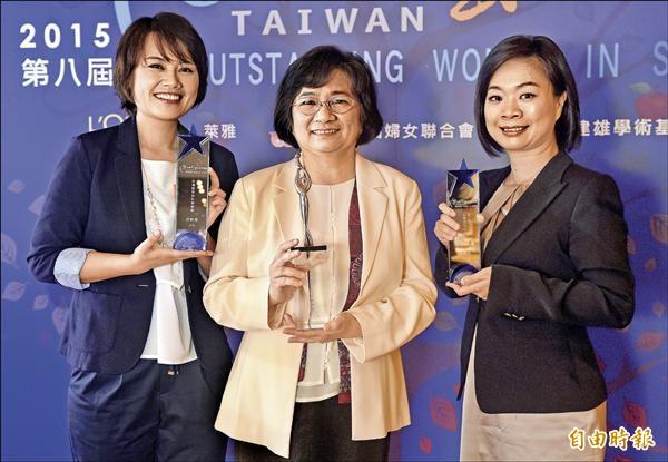 第八屆台灣傑出女科學家獎由清大教授郭瑞年(中)獲得,台灣師大副教授邱雅萍(右)、台大助理教授邱靜雯(左)獲新秀女科學家獎。(記者簡榮豐攝)
