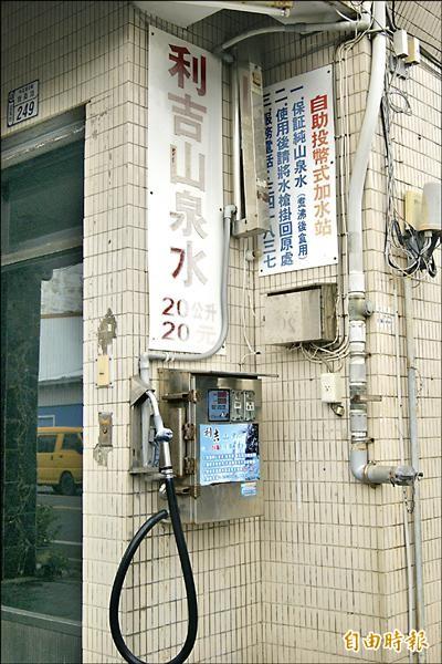 台東縣衛生局抽驗市區加水站水質,不合格比例高達七成。(記者王秀亭攝)