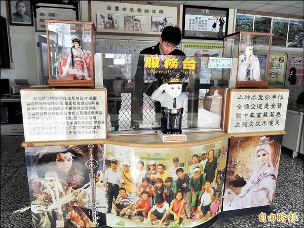 虎尾惠來派出所值班台以霹靂布袋戲等大型看板裝飾,擺脫派出所刻板印象。(記者廖淑玲攝)