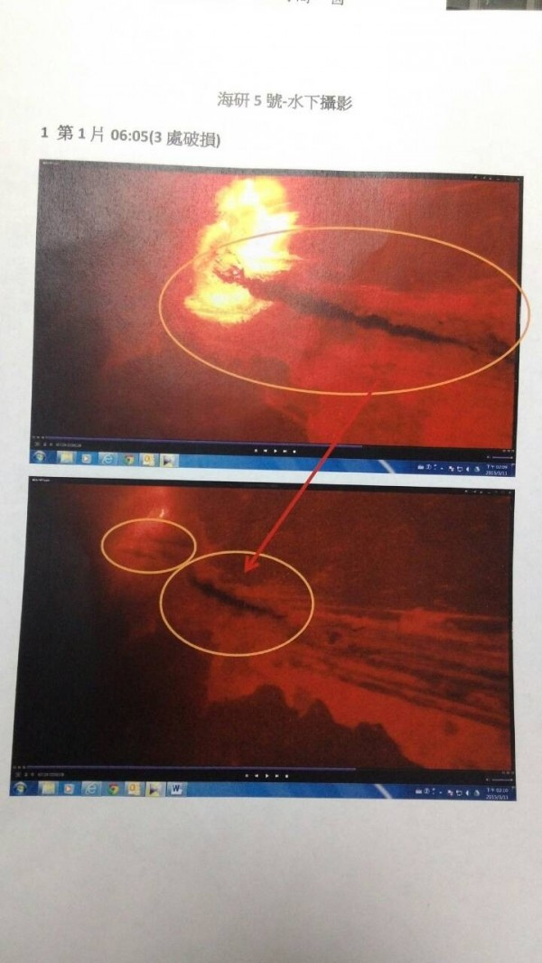 航港局公布水下攝影照片,可見3個大破洞,船殼已經翻起。(記者黃立翔攝)