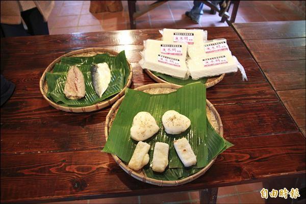 賽夏傳統糯米米食「進來問」,烹調方式多元,烤、蒸、炸、煎、煮樣樣好吃。(記者鄭鴻達攝)
