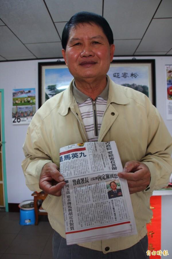 新任警政署長陳國恩的哥哥陳國文期許弟弟能為台灣治安努力。(記者林宜樟攝)