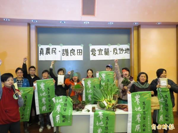 「守護宜蘭工作坊」邀請老中青三代農友現身說法,說明農地農用理念,更希望投資客若要炒地,請離開台灣。(記者王揚宇攝)