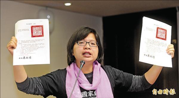 立委林淑芬提案要求衛福部,針對日本進口的所有食品都須要求廠商檢附官方產地證明。(記者劉信德攝)