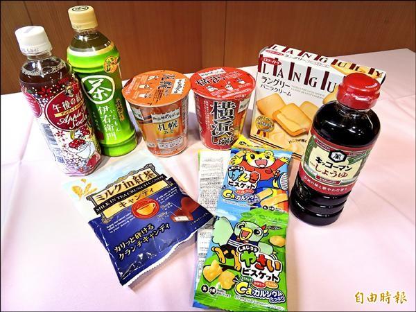 消費者買到來自日本核災地區五縣的商品,可憑發票或商品辦理退費。(記者賴筱桐攝)