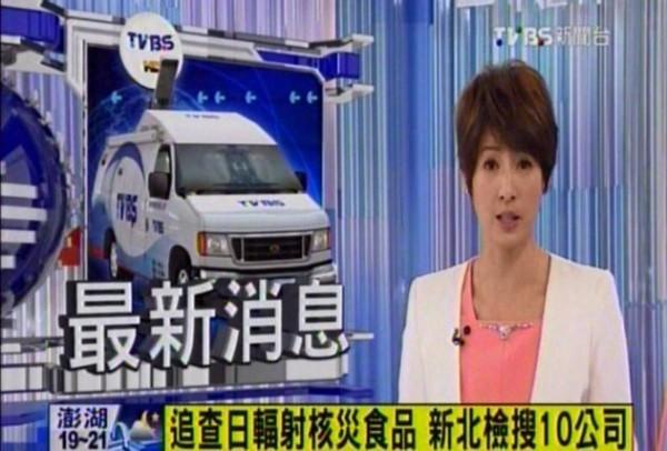 目前10家公司負責人已移送新北地檢署複訊。(圖擷自TVBS新聞台)