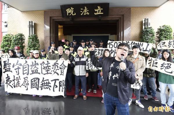 為抗議中國擅劃M503航路並即將啟用,近日多個公民團體接連表達強烈抗議,圖為公民團體衝入立法院門口。(資料照,記者陳志曲攝)