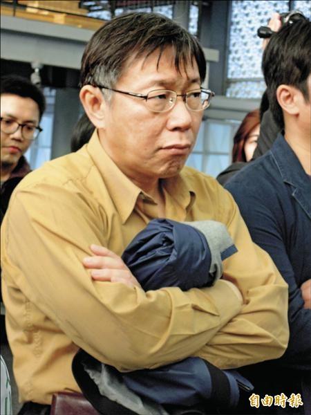 台北市長柯文哲昨痛斥馬「如在台北市長職位上,對大巨蛋、美河市幾百億的東西都不知道,你自己去跟人民解釋吧!」(記者梁珮綺攝)