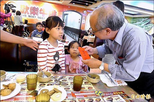 有獎狀就請吃牛排,雲林家扶中心主委陳燦勳(右)請孩子吃牛排還發獎勵金。(記者廖淑玲攝)