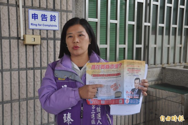 公督盟公布立委評鑑結果,民進黨立委吳宜臻則是在本次評鑑中,首次被列入待觀察名單。(資料照,記者傅潮標攝)