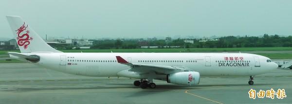 M503航路今天啟用,港龍一架客機上午經該航路由上海飛往香港。。港龍客機示意圖。(資料照,記者姚介修攝)