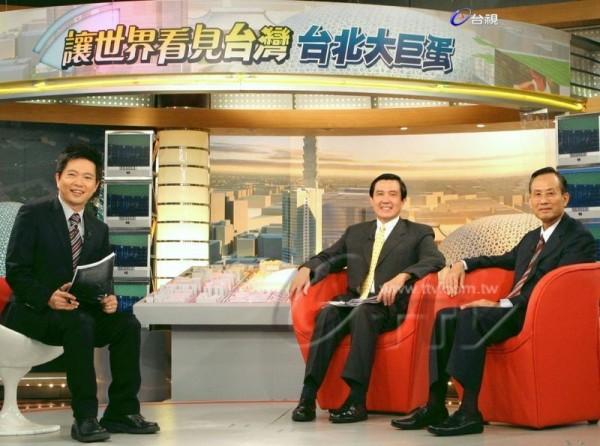 時任台北市長的馬英九及遠雄企業董事長趙藤雄曾在2006年上節目談大巨蛋規畫。(圖片擷取自台視新聞網站)