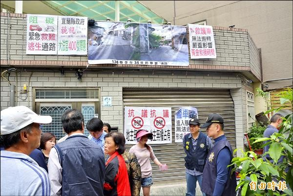羅東鎮四育路一三六巷遭屋主封住,附近居民不滿,貼滿抗議標語。(記者朱則瑋攝)