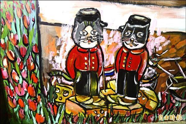 象徵荷蘭文化的多元成家「男男貓」,出現在田尾海豐崙彩繪村。(記者劉曉欣攝)