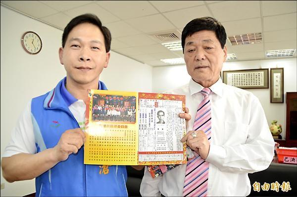 縣議員劉景滄(左)、田中鎮長謝文賢希望乾德宮主委鄭俊雄在卸任前把歷年的收入和支出交待清楚。(記者顏宏駿攝)