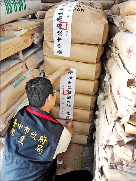 中市封存誼興公司工業用碳酸鎂。(台中市衛生局提供)