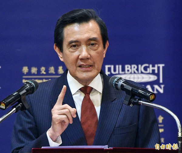 總統馬英九。(資料照,記者王敏為攝)